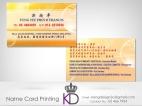 Malaysia ● Perak ● Ipoh ● Kampar ● Name Card Printing ● Business Card Printing ● Delivery Service 31