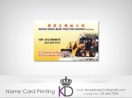 Malaysia ● Perak ● Ipoh ● Kampar ● Name Card Printing ● Business Card Printing ● Delivery Service 52